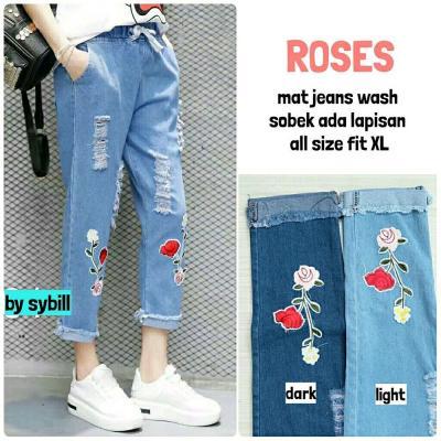 Grosir Distributor Rok Jeans 10 Harga Murah Bagus Berkualitas